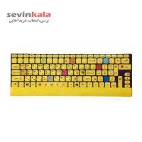 برچسب حروف فارسی برای کیبورد
